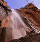 Водопад Добравишка скакля