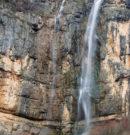 Водопад Бовска скакля